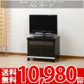 【送無】◆as 収納をより機能的に!AVボード●OLIVE●EXAエクサAS-1150●46V対応テレビ台ブラック