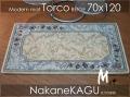 ★トルコ玄関マットふかふか厚みタップリ15mm-beige70x120