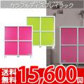 【送無】◆ts かわいいカラフルディスプレイラック★タカシン CUPOキューポ★CU-9080DP★ディスプレイ収納棚