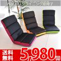 【送無】◆fu 私の特等席。ヘッドリクライニング座椅子●Robinロビン FB-18214-1●14段階リクライニングフロアチェア