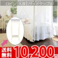 【送無】◆tn 大理石サイドテーブル ロビン ホワイト RL-T1324●幅300×奥行き300×高さ720mm●