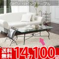 【送無】◆tn クラシックインテリア♪リビングテーブル ロビン ブラック RL-T1222●幅1100×奥行き600×高さ380mm●