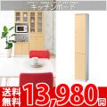 【送無】◆ts 高い機能性 キッチンボード★タカシン PiANAピアーナ★PN-1830T★ダイニングボード