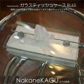 ▲シンプルdesignガラスティッシュケース♪●BL65