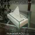 ▲シンプルdesignガラスティッシュケース♪●BL89