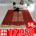 【送料無料】●誇り高きアフリカ部族デザイン msiR6 200x200 約2.4畳カーペットcarpetrug