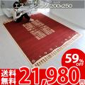 【送料無料】●誇り高きアフリカ部族デザイン msiR6 200x250 約3畳カーペットcarpetrug