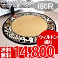 ●円形アニマル&ヒョウ柄デザインラグ190x190ガルーダ