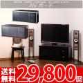 ����̵�ۢ�as �¿���ǥ����륤��ƥꥢ��SWING ���֥ܡ��ɡ�JU950style AS-JU950-B/W/R��?��������