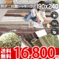 【送料無料】●防ダニ抗菌ラグ 190×240 約3畳 ホットカーペット対応 日本製 長方形 ラグマット 赤ちゃん 子供部屋 おしゃれ リビング ペット キッズ 柄 ラインデザイン ラグ 北欧モダン 耐久性 春夏 グリーン ブラウン プライン