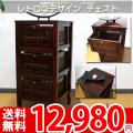 【送無】◆iw アジアンバンブーシリーズ♪バンブーチェスト●レトロデザインIW-833