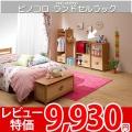 ◆si キッズアイテム!ピノコロ ランドセルラック●PNC-8055D