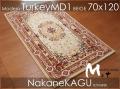 ★トルコ玄関マットMD1厚みタップリ70x120cmベージュ