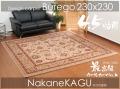 ■4.5帖ClassicDesignカーペット★ベルギーWOOL100%ブレゴ絨毯4.5畳