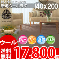 ������̵���ۢ�AS ���ӥ����룱�����������Ŭ�饰�����������Ȥ���̥�ϡ� 140x200 ������