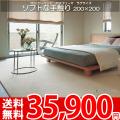 【送料無料】■AS 最高品質!メリノウール100%快適ラグ♪ソフトタッチ☆200x200 アスプリーマ全3色