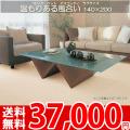 【送料無料】■AS 新毛カラードウール100%アスコッティ快適ラグ♪ビックループ 140x200 全3色