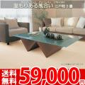 【完売】■AS 新毛カラードウール100%アスコッティ3畳 快適カーペット♪ビックループ 江戸間3畳(176x261)全3色
