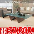 【送料無料】■AS 新毛カラードウール100%アスコッティ快適ラグ♪ビックループ 200x200 全3色