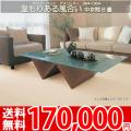 【完売】■AS 新毛カラード ウール100%アスコッティ 8畳 快適 カーペット♪ビックループ 中京間8畳(364x364)全3色