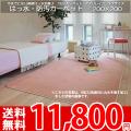 【送料無料】■AS ふかふかした踏み心地♪撥水カーペット ラグ200×200 アスソレイユ●全6色絨毯・日本製