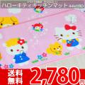 【送無】●ハローキティキッチンマット!キラキラお散歩 EH2003-11●44x180ピンク