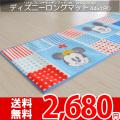 【送無】☆ディズニーロングマット!リトルフレンチマット180 LH2023-45●44x180ブルー