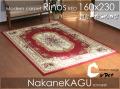 ■3帖トルコカーペット★リノスレッド160x230絨毯3畳★ta