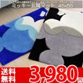 【送無】★もこもこ♪可愛いミッキー玄関マット!数量限定ディズニーマット45×55cm Mミッキーフック キャラクターマット