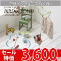 ◆iw キャラクターハンガー♪デザインジュニアハンガー★BIRD&CLOUD トリ・クモ★お子様でも使いやすいキッズハンガー