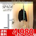 ◆iw クロームポールハンガー★SPADE(スペード)WP-9007シルバー★シンプルスタイリッシュハンガー