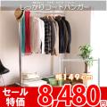 ◆iw しっかりハンガーコート★MOSELL(モーゼル)KH-1615シルバー★TYPE-1615幅149cm★ワイドサイズ