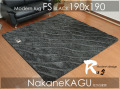●やわらかFSシャギーラグ ブラック 190x190 約2.2畳カーペットcarpetrug