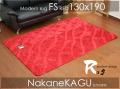 ●やわらかFSシャギーラグ レッド 130x190 約1.5畳カーペットcarpetrug