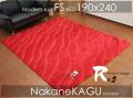 ●やわらかFSシャギーラグ レッド 190x240 約2.7畳カーペットcarpetrug