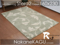 【完売】●モダンleafラグ●ステラ2●グリーン160x230 約2.2畳カーペットcarpetrug