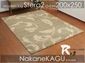 【完売】●モダンleafラグ●ステラ2●グリーン200x250 約3畳カーペットcarpetrug