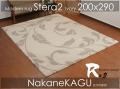 【完売】●モダンleafラグ●ステラ2●アイボリー200x250 約3畳カーペットcarpetrug
