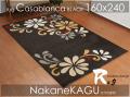 ●モダンflowerラグ●カサブランカ●ブラック黒160x240 約2.3畳カーペットcarpetrug