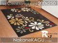 【完売】●モダンflowerラグ●カサブランカ●ブラック黒200x250 約3畳カーペットcarpetrug