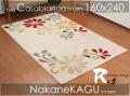 ●モダンflowerラグ●カサブランカ●アイボリー160x240 約2.3畳カーペットcarpetrug