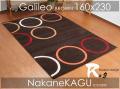 ●モダンcircleラグ●ガリレオ●ブラウン160x230 約2.2畳カーペットcarpetrug