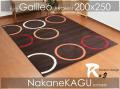 ●モダンcircleラグ●ガリレオ●ブラウン200x250 約3畳カーペットcarpetrug