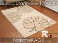 ●モダンleafラグ●ウラノス●アイボリー170x230 約2.3畳カーペットcarpetrug