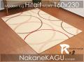 ●モダンcircleラグ●ヒッタイト●アイボリー160x230 約2.2畳カーペットcarpetrug