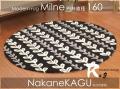 ●モダン円形circleラグ●ミルネ●ブラック160R カーペットcarpetrug