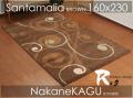 ●モダンデザインラグ●サンタマリア●ブラウン茶160x230 約2.2畳カーペットcarpetrug