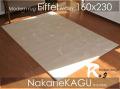 ●モダンデザインラグ●エッフェル●アイボリー160x230 約2.2畳カーペットcarpetrug