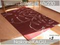 ●モダンデザインラグ●エッフェル●レッド赤160x230 約2.2畳カーペットcarpetrug
