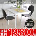 fu 食卓3点セット 2人掛けダイニングテーブルシュクル×エピチェアーYR-002BT
